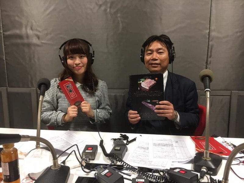 Suzuka Voice FM 異業種カフェ