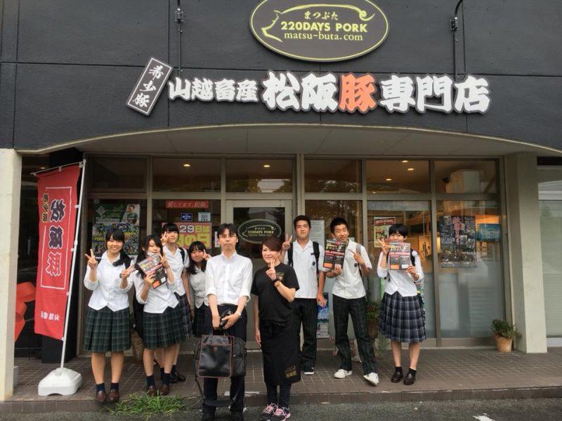 松阪商業の生徒さんとコラボで商品開発