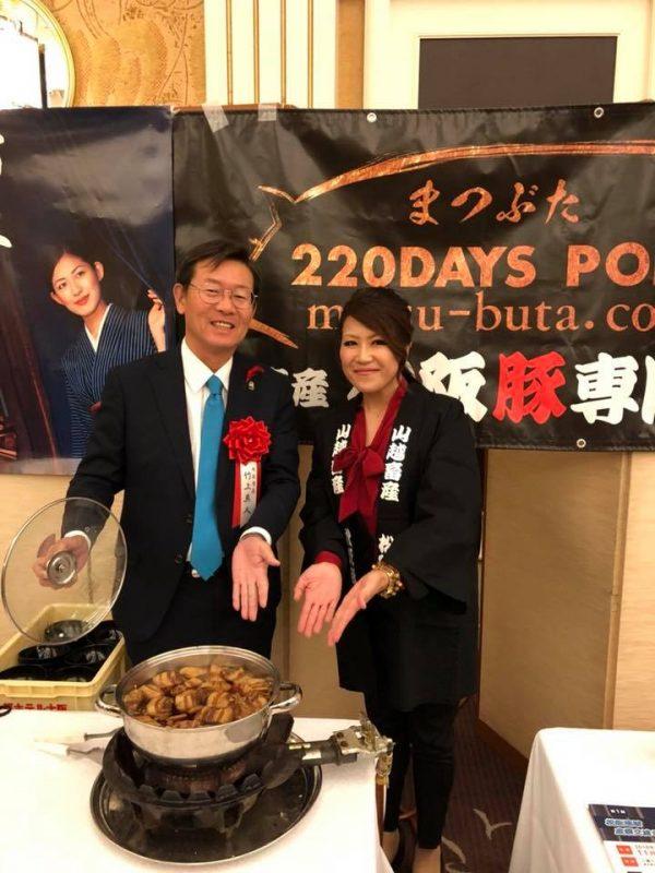 大阪三重県人会にて松阪豚をPR