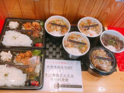 松阪市テイクアウト支援商品券 取扱店 まつぶた3