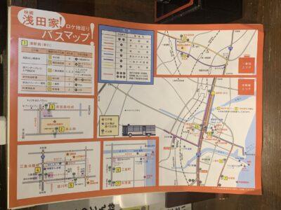 浅田家 ロケ地巡り バスマップ 三重交通