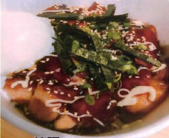 焼豚ネギマヨ丼 お弁当 テイクアウト まつぶた