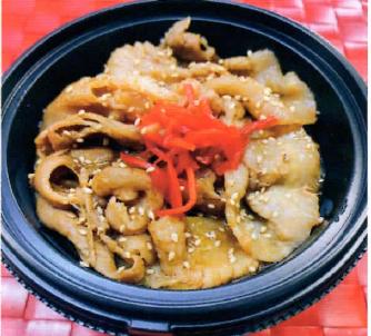 生姜焼き丼 まつぶた お弁当 テイクアウト